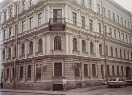 Дом в Ленинграде, где до войны жил Юрий Ножиков