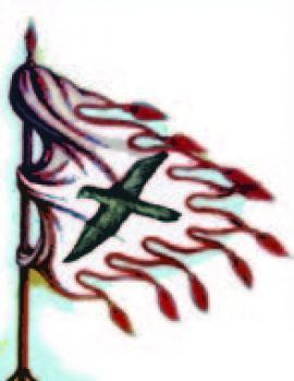 Родовое знамя Чингизхана