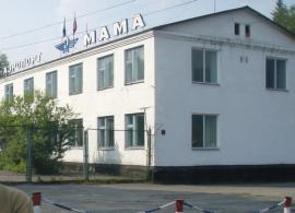 Аэропорт Мама