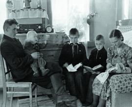 Иркутская семья
