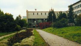 Сибирский энергетический институт СО АН СССР