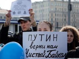 Митинг иркутян против работы БЦБК