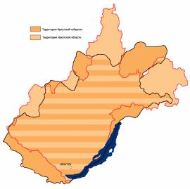 Сравнительная карта территории Иркутской губернии Российской империи и Иркутской области РФ