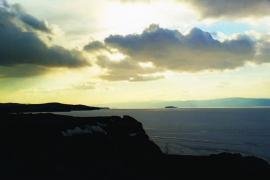 Остров Замогой