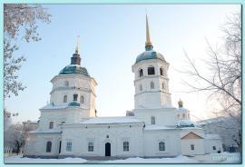 Троицкая церковь (Свято-Троицкий храм)
