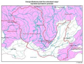 Ангаро-Байкальский бассейновый округ. Административное деление
