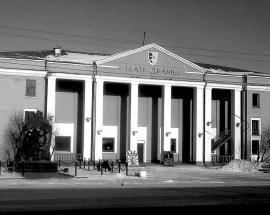 Театр драмы. Фото из архива драматического театра г. Черемхово