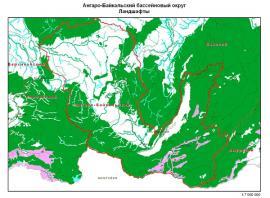 Ангаро-Байкальский бассейновый округ. Ландшафты