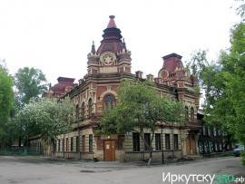 Библиотека имени Молчанова-Сибирского