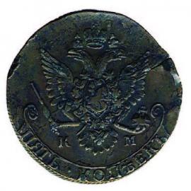 Монета чеканки 18 века
