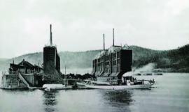Док для ледоколов «Байкал» и «Ангара»