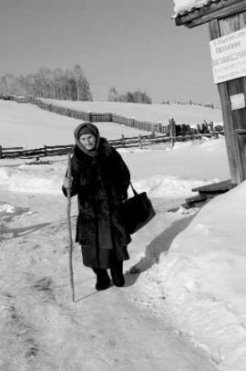 Татьяна Цуркан, старожилка Большекашелакского сельского поселения