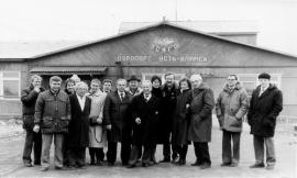 Аэропорт в Усть-Илимске