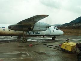 """У самолета Ан-24 авиакомпании """"ИрАэро"""", вылетевшего из аэропорта Бодайбо в Иркутск, отказал двигатель"""