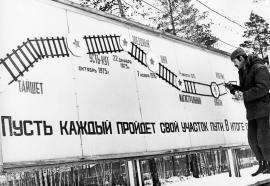 «Золотое звено» уложено на станции Куанда