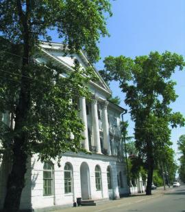 «Белый дом» - библиотека Иркутского университета