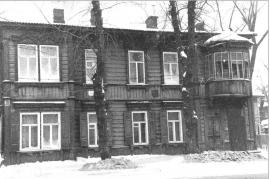 Дом на ул. Мясной (ныне Франк-Каменецкого, 38), в котором поселилась Н.И. Ивашевская с детьми в 1930 г.