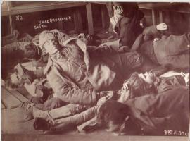 Жертвы гражданской войны