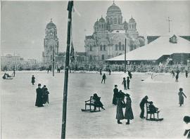 Каток на Тихвинской площади