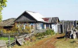 Единственный дом в деревне Увал