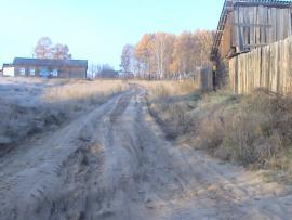 Ремонт автомобильной дороги  с. Малая Кочерма