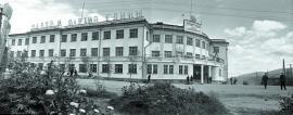 Здание управления «Лензолото»