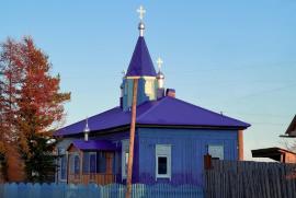 Молитвенный дом Введенский в п. Манзурка