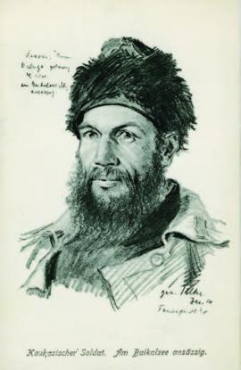 Немецкий солдат на Байкале. Открытка 1914 г.