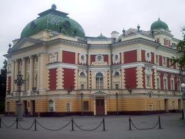 Иркутский академический драматический театр им. Н.П. Охлопкова