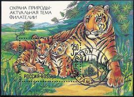 Амурская тигрица с тигрятами на почтовой марке России