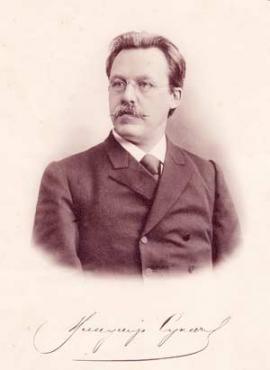 В.П. Сукачев