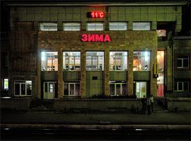 Вокзал станции Зима, новое здание