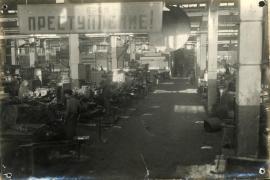 Заводской цех в годы Великой Отечественной войны
