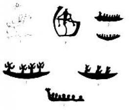 Рис. 1.2. Изображения лодок с людьми на скалах Прибайкалья. Каменный век.