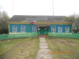 Администрация Бабагайского МО