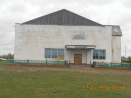 Бабагайский центр досуга