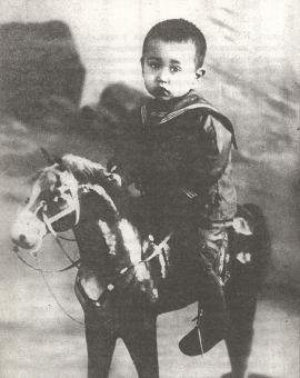 В трехлетнем возрасте, 1937 год