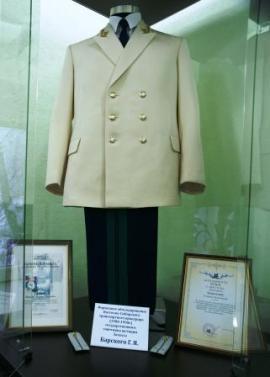 Экспонат, переданный первым Восточно-Сибирским транспортным прокурором Георгием Яковлевичем Барским