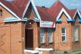 Железнодорожный вокзал посёлка Новочунка
