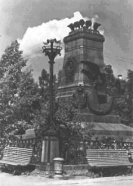 Пьедестал памятника