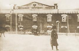 У парадного входа главного корпуса Александровской каторжной тюрьмы
