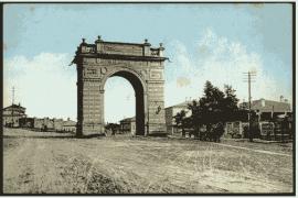 Амурские ворота (не сохранились)