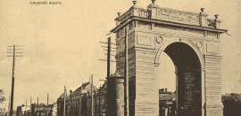 Амурские ворота в Иркутске, воздвигнутые в честь Н.Н. Муравьёва-Амурского
