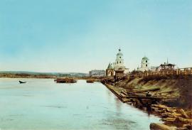 Конец XIX века. Оцветнённая фотография.