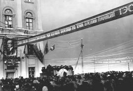 Митинг по случаю пуска первого агрегата ГЭС (1956) И дальнейшее строительство, уже в процессе эксплуатации