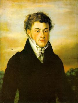 В.Н. Баснин (1798-1876 гг.) – иркутский купец 1-й гильдии