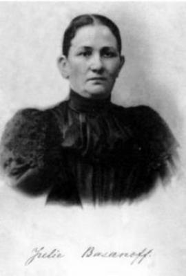 Ю.И. Базанова