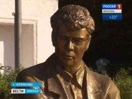 Памятник драматургу в Черемхово, фрагмент композиции
