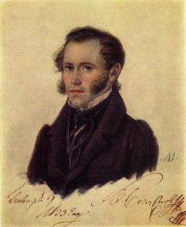 Владимир Александрович Бечаснов должен был войти в «когорту обреченных», т. е. цареубийц