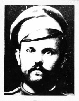 Председатель Сибирской ЧК (орган Центросибири)